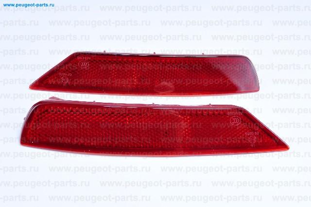 Катафот бампера заднего PSA C4 седан (комплект левый + правый)