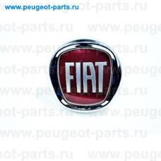 735450639, Fiat/Alfa/Lancia, Эмблема задняя и замок для Fiat Nuova Bravo