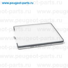 GB-9977, BIG Filter, Фильтр салона (кондиционера) для Lada Priora