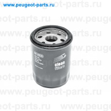 DO 925/A, Clean filters, Фильтр масляный для Citroen C-Crosser, Peugeot 4007