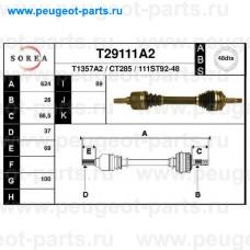 T29111A2, EAI, Полуось левая для Peugeot 607, Citroen XM 2