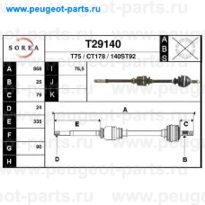 T29140, EAI, Полуось правая для Peugeot Partner, Citroen Xsara Picasso, Citroen Berlingo, Citroen Xsara, Citroen ZX