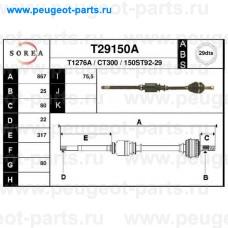 T29150A, EAI, Полуось правая для Peugeot Partner, Citroen Berlingo, Citroen Xsara