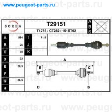 T29151, EAI, Полуось левая для Peugeot Partner, Citroen Berlingo
