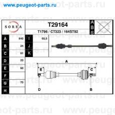 T29164, EAI, Полуось правая для Peugeot 107, Citroen C1