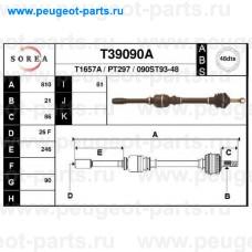 T39090A, EAI, Полуось правая для Peugeot 206