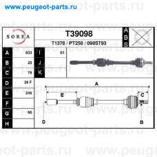 T39098, EAI, Полуось правая для Peugeot 307, Citroen C4