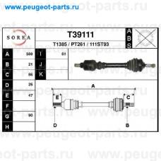 T39111, EAI, Полуось левая для Peugeot 206