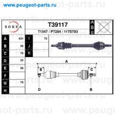 T39117, EAI, Полуось PSA C4, 307 1.4-1.6 16V МКПП mod.MA левая