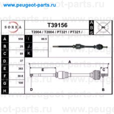 T39156, EAI, Полуось PSA 308 2.0HDI, 3008 1.6-2.0, 5008 (6 ст. МКПП) правая