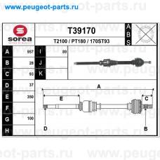 T39170, EAI, Полуось правая для Peugeot 407
