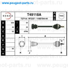 T49118A, EAI, Полуось Рено Laguna +ABS АКПП 94->01/97 правая