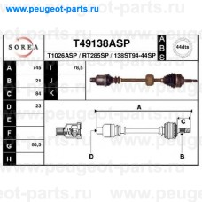 T49138ASP, EAI, Полуось правая для Renault Megane, Renault Scenic I