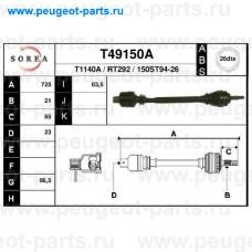 T49150A, EAI, Полуось правая для Renault Kangoo 1