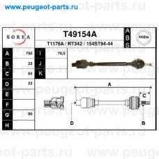 T49154A, EAI, Полуось Рено Megane, Scenic 1.6-2.0 МКПП +ABS правая