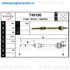 T49190, EAI, Полуось Рено Laguna 2 1.8-2.0 МКПП ->04/05/04 правая