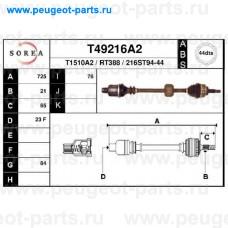 T49216A2, EAI, Полуось правая для Renault Symbol, Renault Kangoo 1, Renault Clio 2