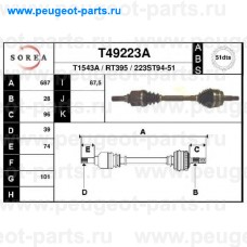 T49223A, EAI, Полуось левая для Renault Master I