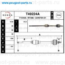 T49224A, EAI, Полуось правая для Renault Master II