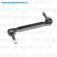 301191621640, Magneti marelli, Тяга стабилизатора заднего для Jeep Renegade