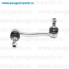 301191623470, Magneti marelli, Тяга стабилизатора переднего правая для Mercedes Sprinter, VW Crafter