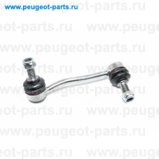 301191623480, Magneti marelli, Тяга стабилизатора переднего левая для Mercedes Sprinter, VW Crafter